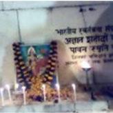Bharat Mata Poojan Shaheed Shraddhanjali- 26 Jan 2010