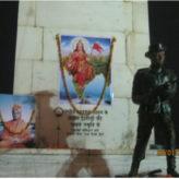 Bharat Mata Poojan Shaheed Shraddhanjali- 26 Jan 2013