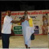 """भारतीय नववर्ष के उपलक्ष्य में कवि सम्मलेन -""""अभ्युदय काव्याम""""-2012"""