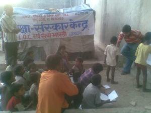 shiksha sanskar Kendra
